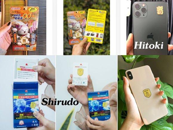 Chip chắn sóng điện từ Nhật Bản Hitoki và Shirudo